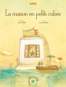 maison-en-petits-cubes-228x300